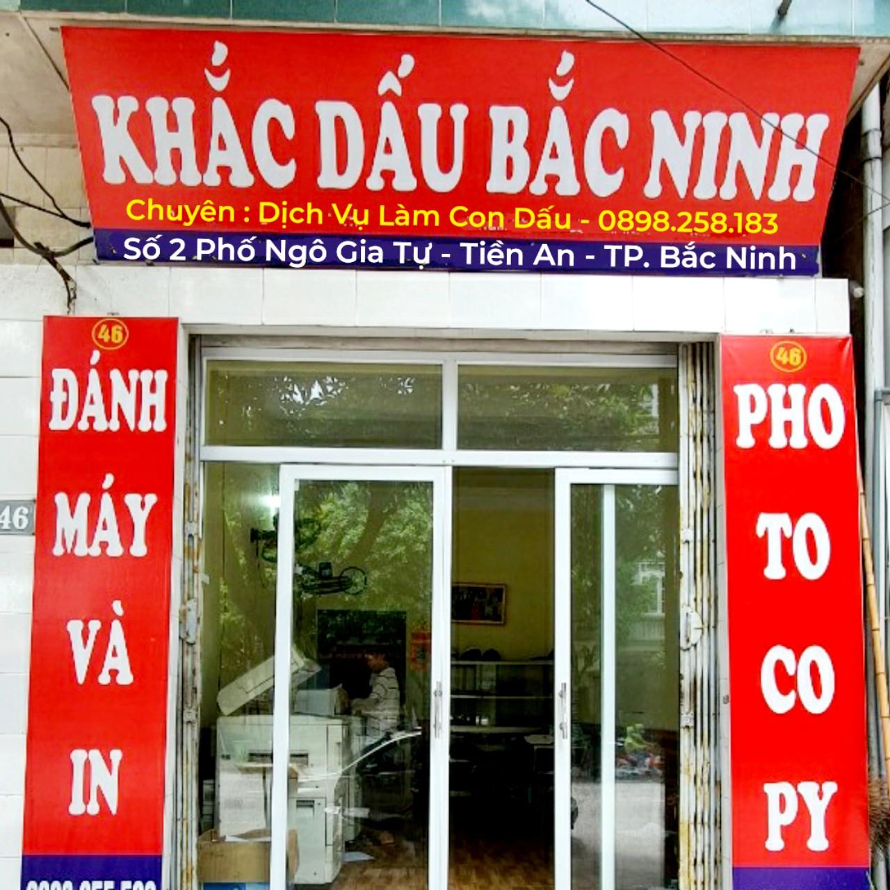 Cửa hàng làm con dấu tại Bắc Ninh, chuyên cung cấp dịch vụ khắc Dấu Giá Rẻ Tại Bắc Ninh.